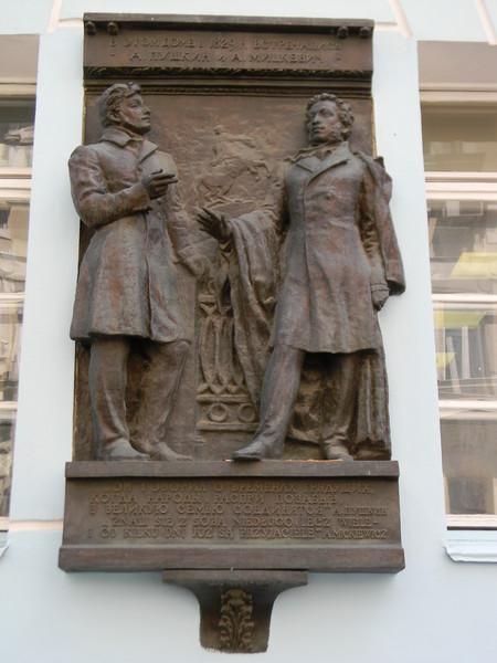 Мемориальная доска-горельеф на доме Л.Н. Обера (Москва, Глинищевский переулок, дом 6)