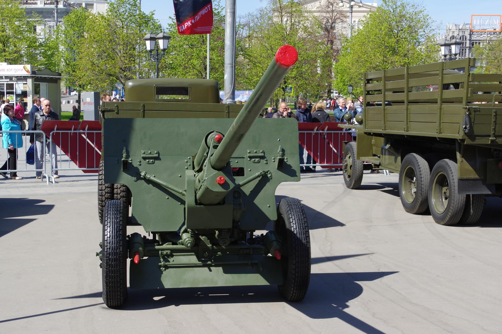 57-мм противотанковая пушка образца 1941 года (ЗИС-2)