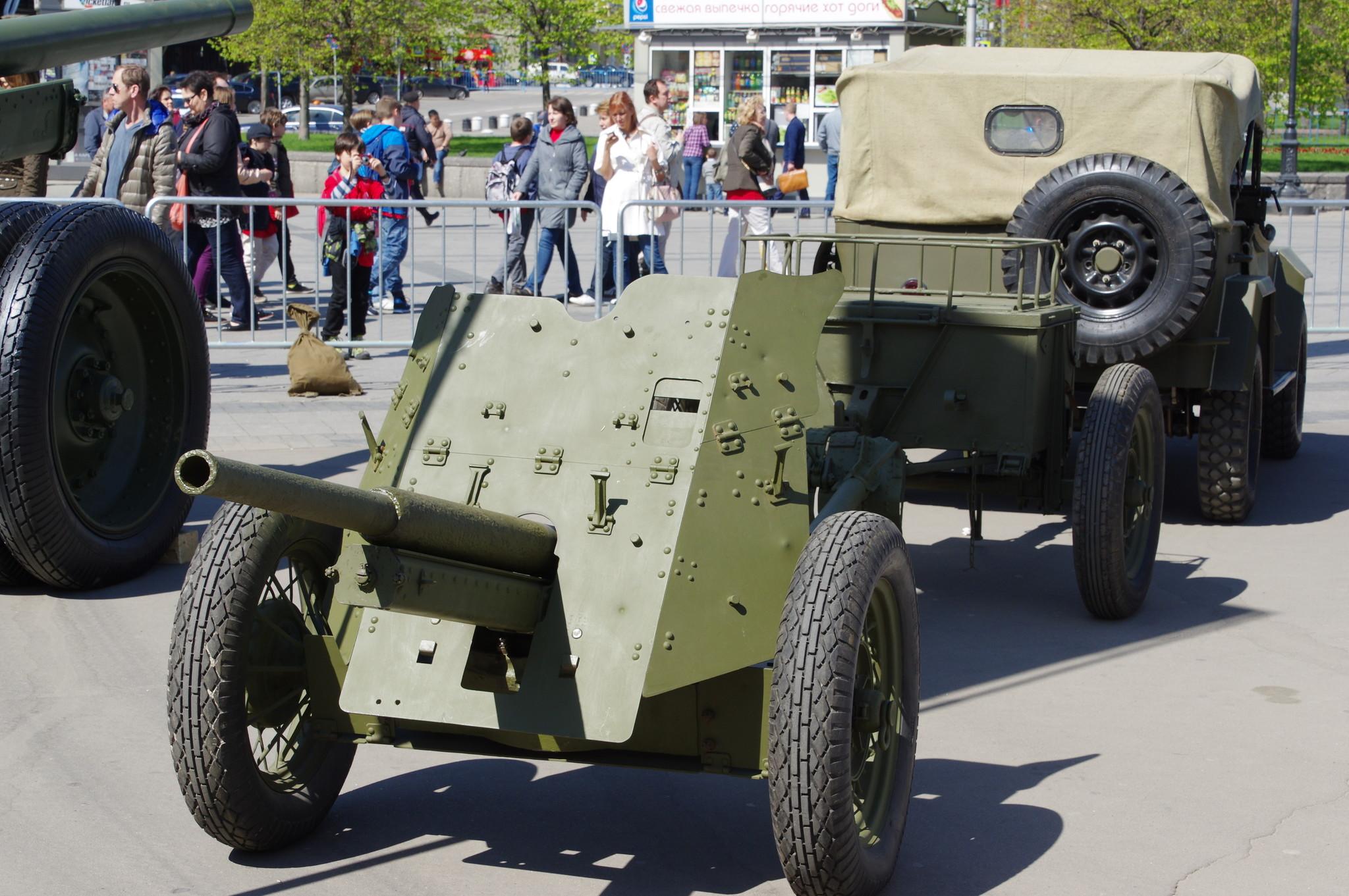 45-мм противотанковая пушка обр. 1937 года (53-К)