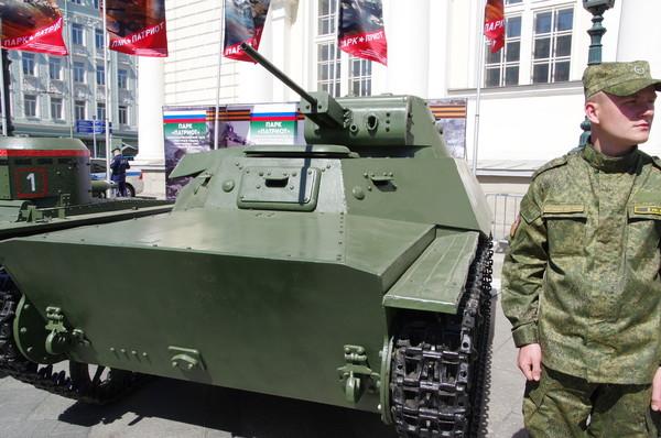 Лёгкий танк Т-30