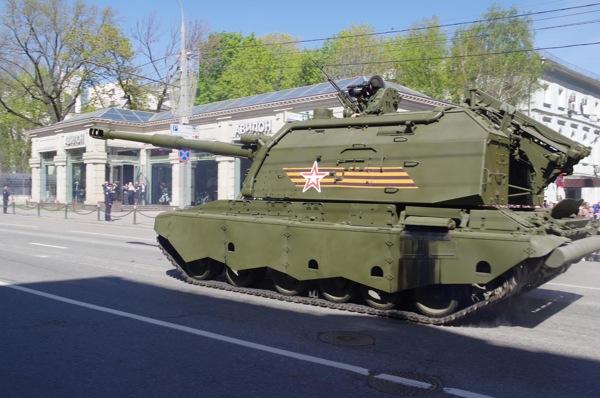 САУ 2С19 «Мста-С»