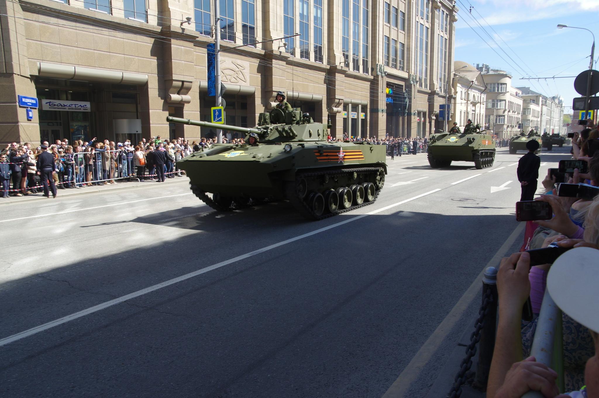 Боевая машина десанта БМД-4М и десантируемые бронетранспортёры БТР-МДМ «Ракушка»