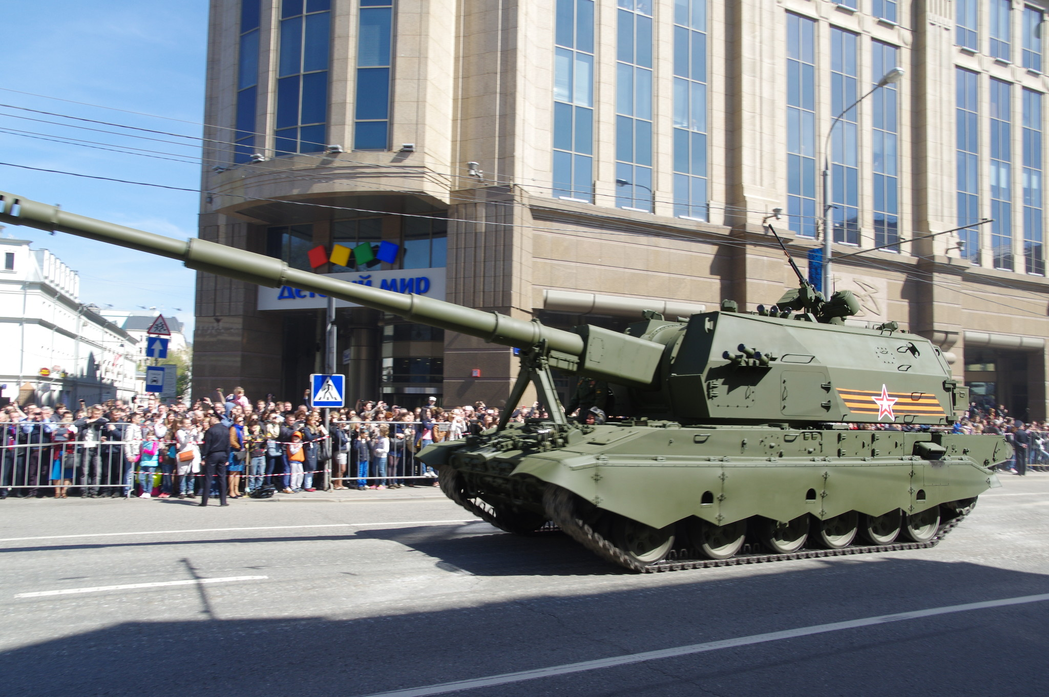 152-миллиметровая самоходная гаубица 2С35 «Коалиция-СВ»