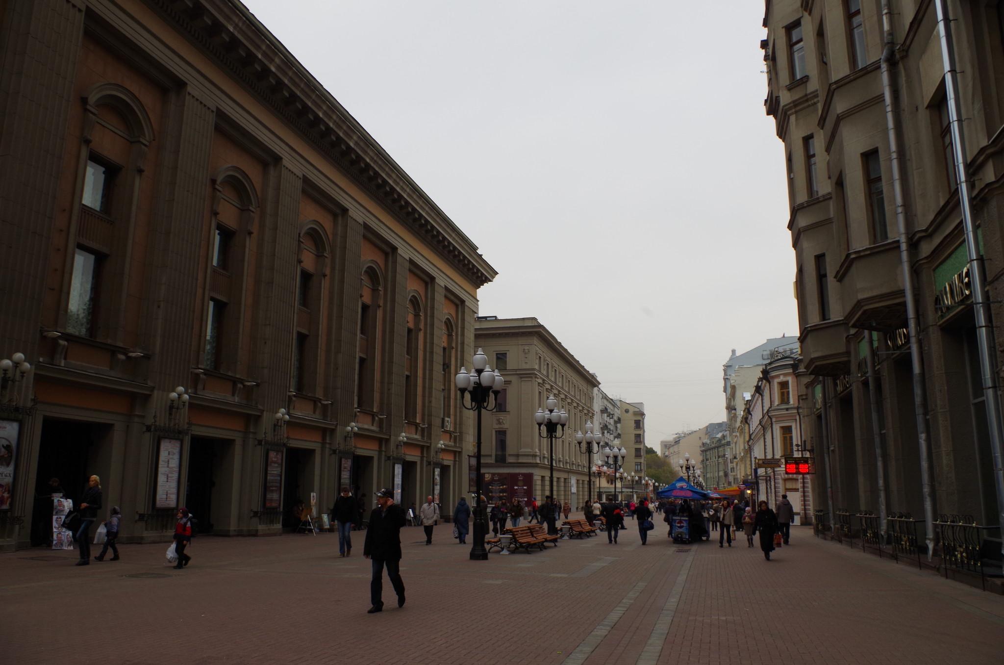 Государственный академический театр им. Е. Вахтангова (улица Арбат, дом 26)