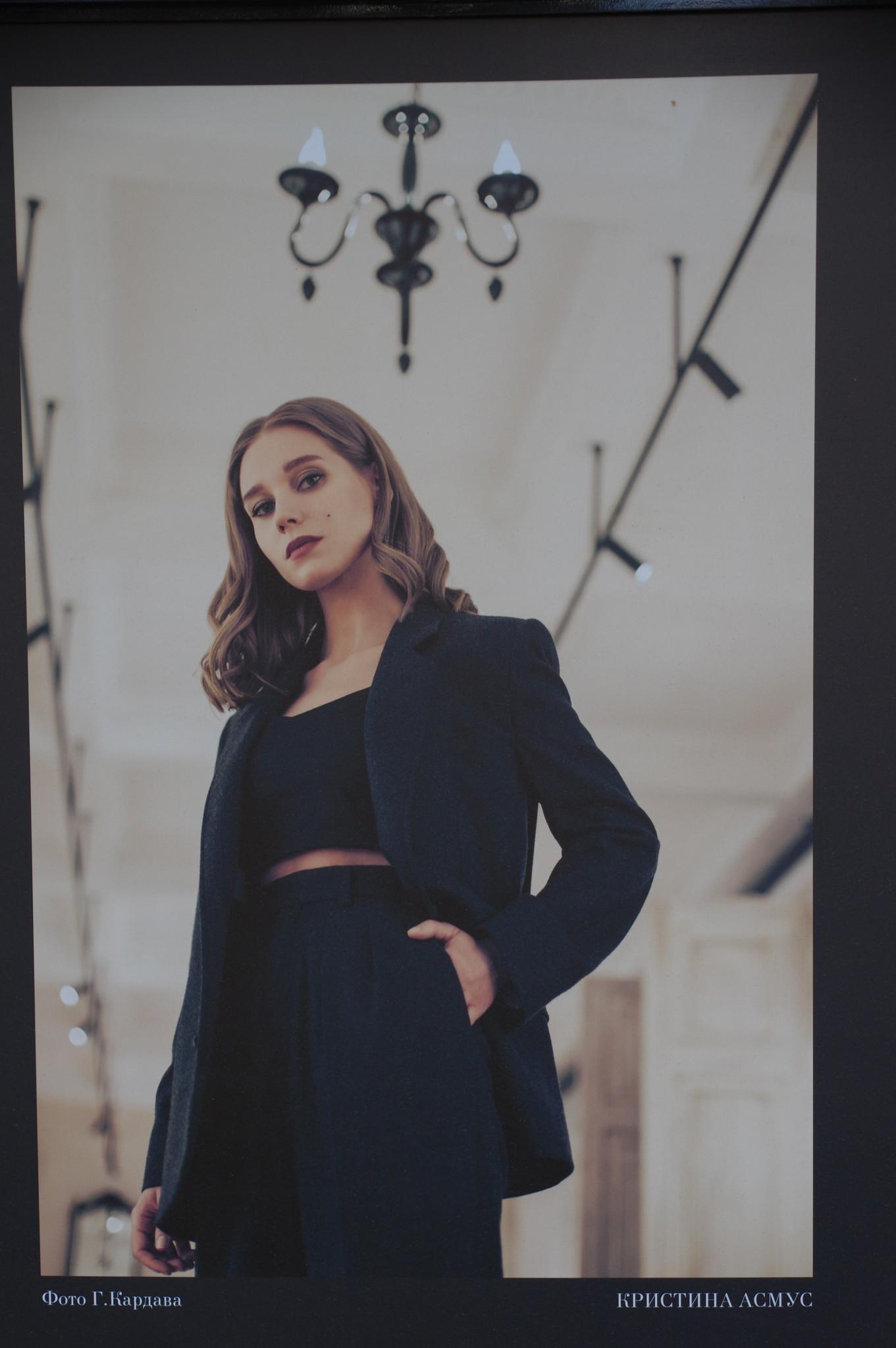 Кристина Асмус. Фото Г. Кардава. Выставка «Театр Ермоловой. 95 сезон» на Никитском бульваре
