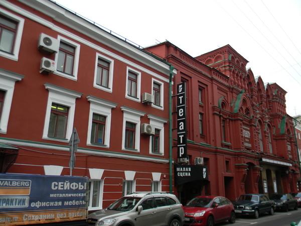 Московский академический театр имени Вл. Маяковского (улица Большая Никитская, дом 19/13)