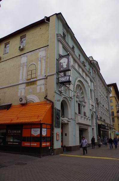 Московский драматический театр имени К.С. Станиславского (Тверская улица, дом 23)