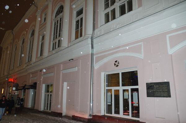 Центральный Дом Работников Искусств (Пушечная улица, дом 9)