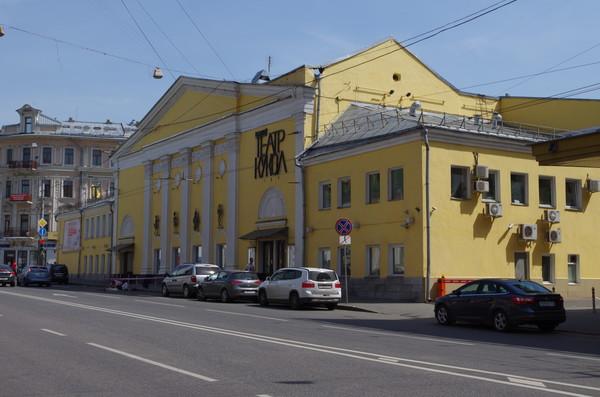 Московский театр кукол (Спартаковская улица, дом 26/30)