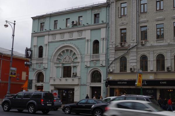 Московский драматический театр им. К.С. Станиславского (Тверская улица, дом 23)