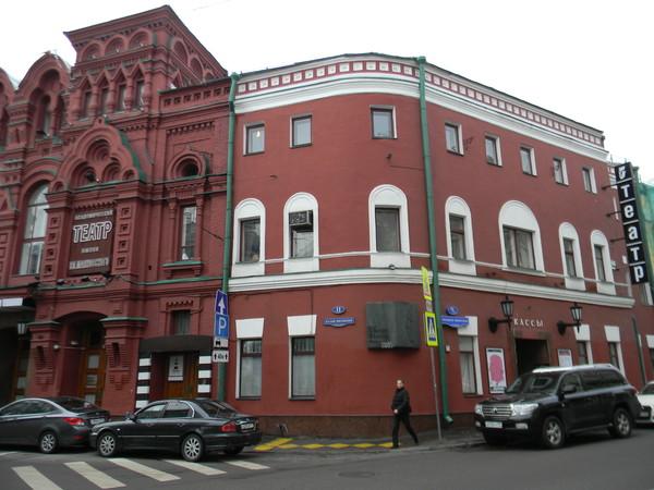 Московский академический театр имени В.П. Маяковского (Большая Никитская улица, дом19/13)