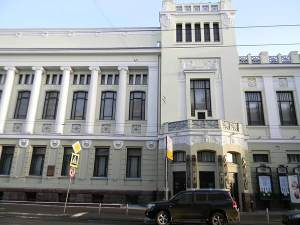 Московский государственный театр «Ленком» (улица Малая Дмитровка, дом 6)
