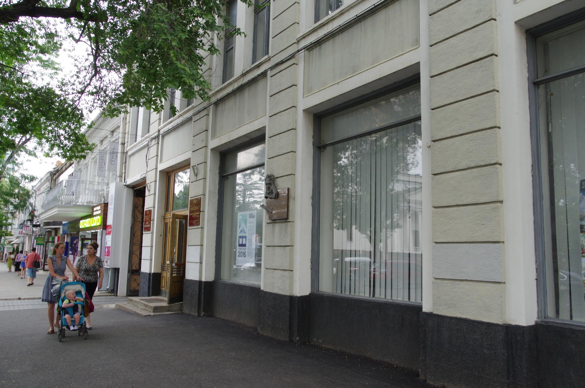 Крымский Дом художника в Симферополе (улица Карла Маркса, дом 13/16)