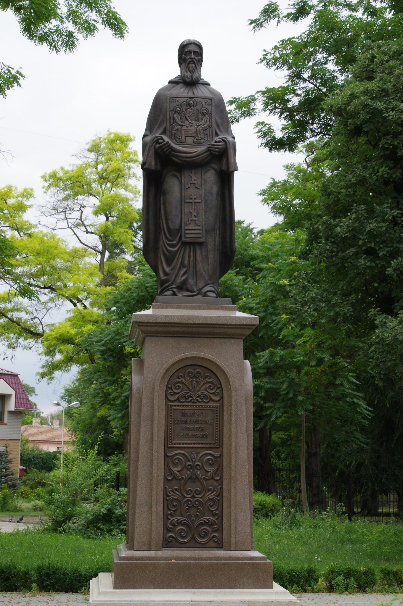Памятник преподобному Сергию Радонежскому в Симферополе