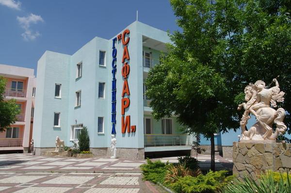 Гостиница «Сафари» на территории парка львов «Тайган»