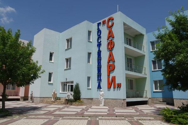 Гостиница «Сафари». Парк львов «Тайган»
