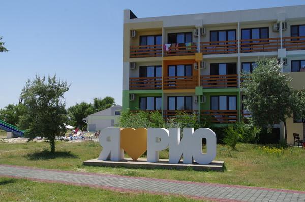 Парк-отель РИО расположен на берегу Азовского моря в бухте Казантипского залива