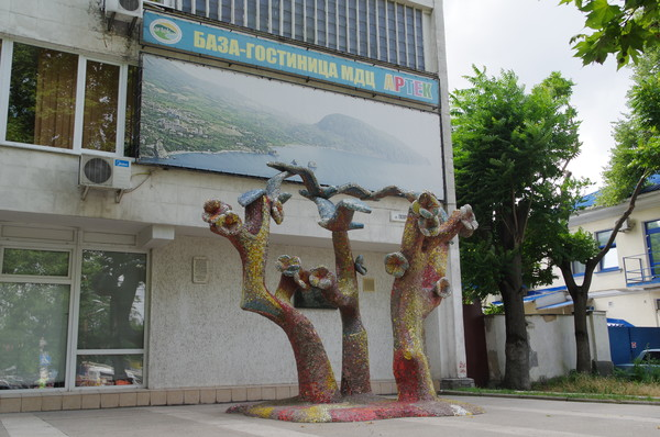 База-гостиница МДЦ «Артек» (Симферополь, улица Гагарина, дом 5)