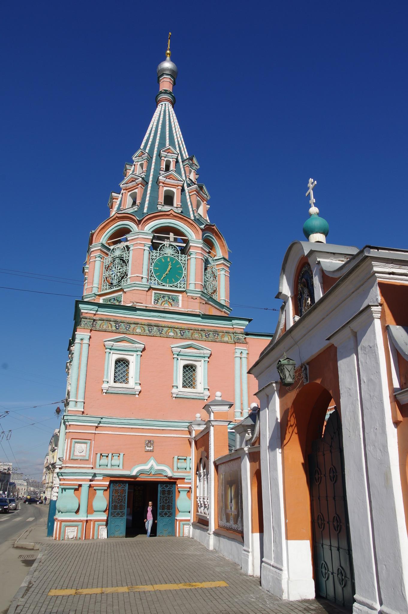Храм святителя Григория Неокесарийского в Дербицах (улица Большая Полянка, 29а)