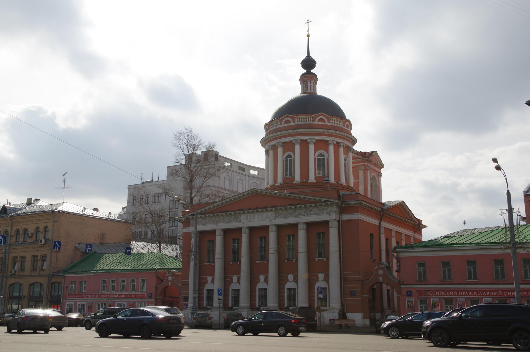 Церковь Святого Апостола Иоанна Богослова под Вязом (Новая площадь, дом 12, строение 2)
