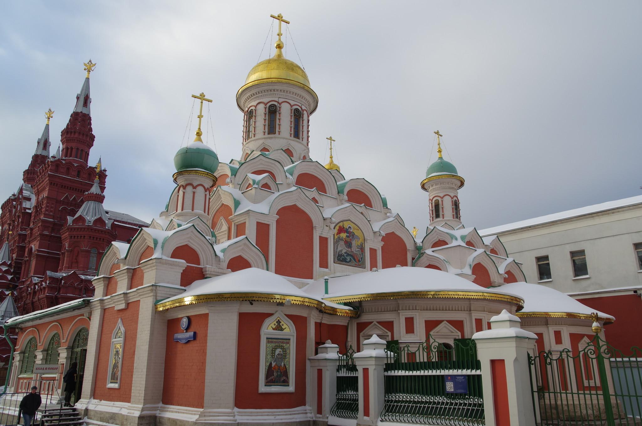 Казанский собор в москве фото