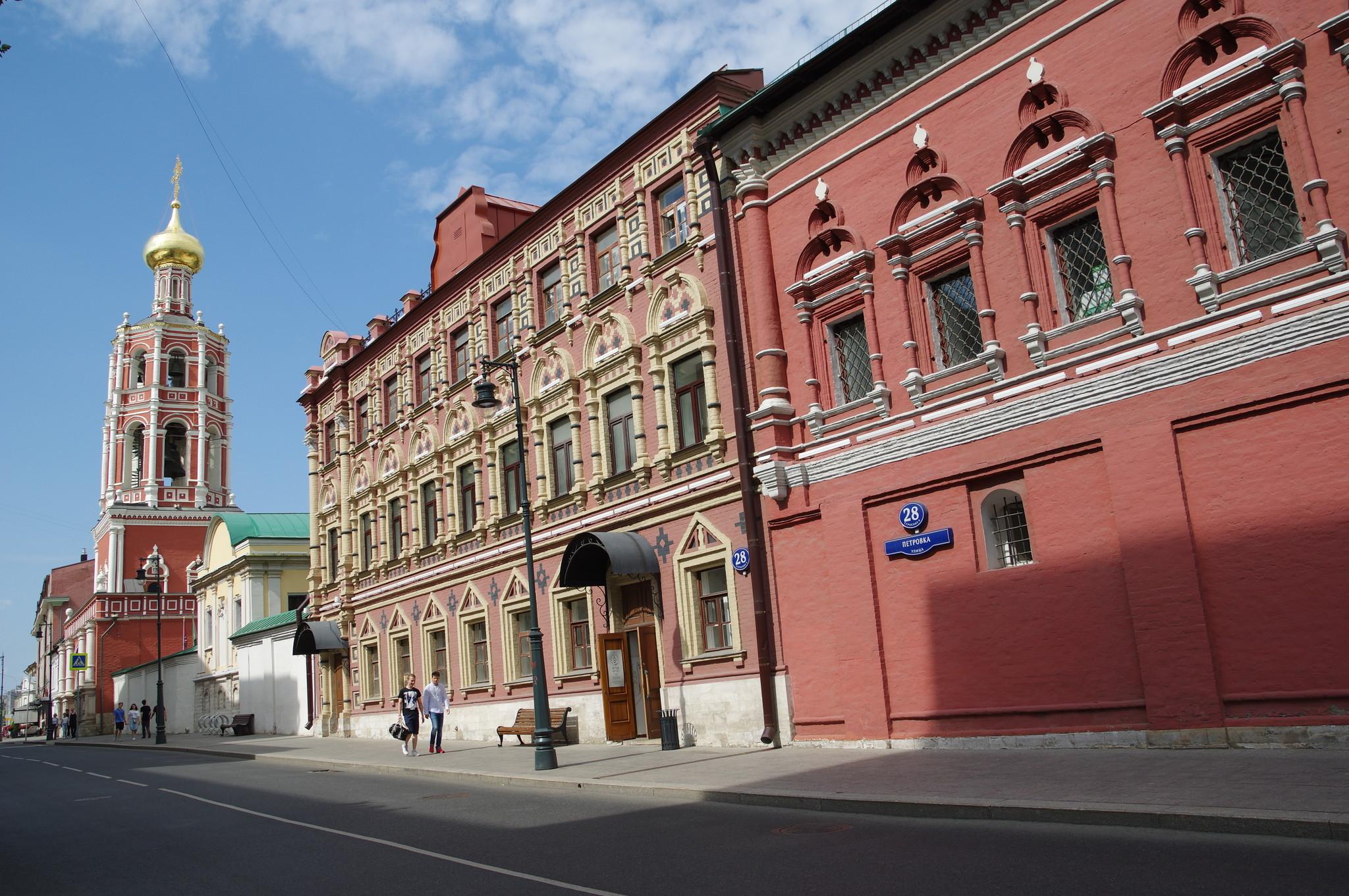 Высоко-Петровский монастырь (улица Петровка, 28)