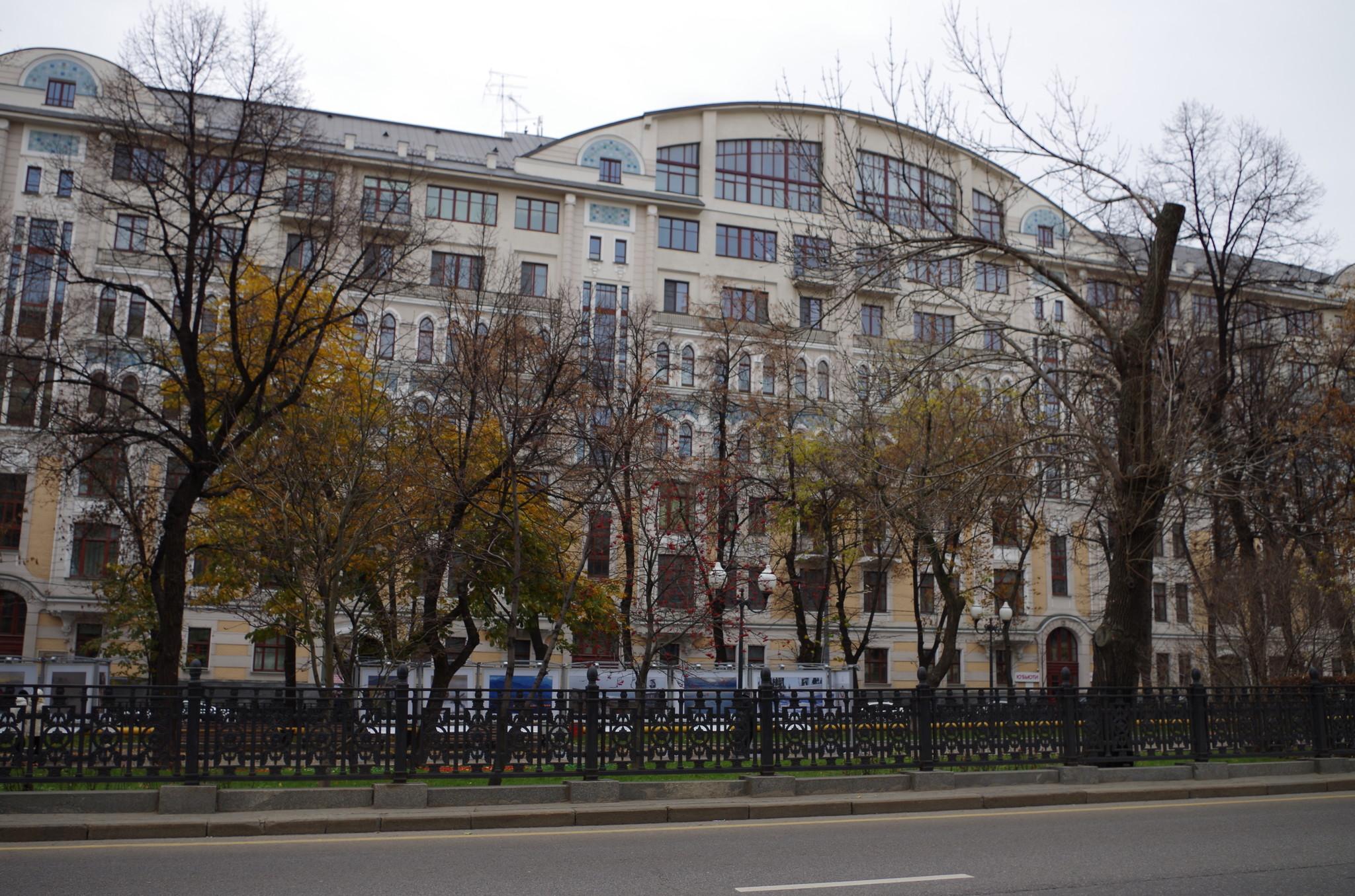 Доходный дом Иерусалимского Патриаршего подворья (Гоголевский бульвар, дом 29)