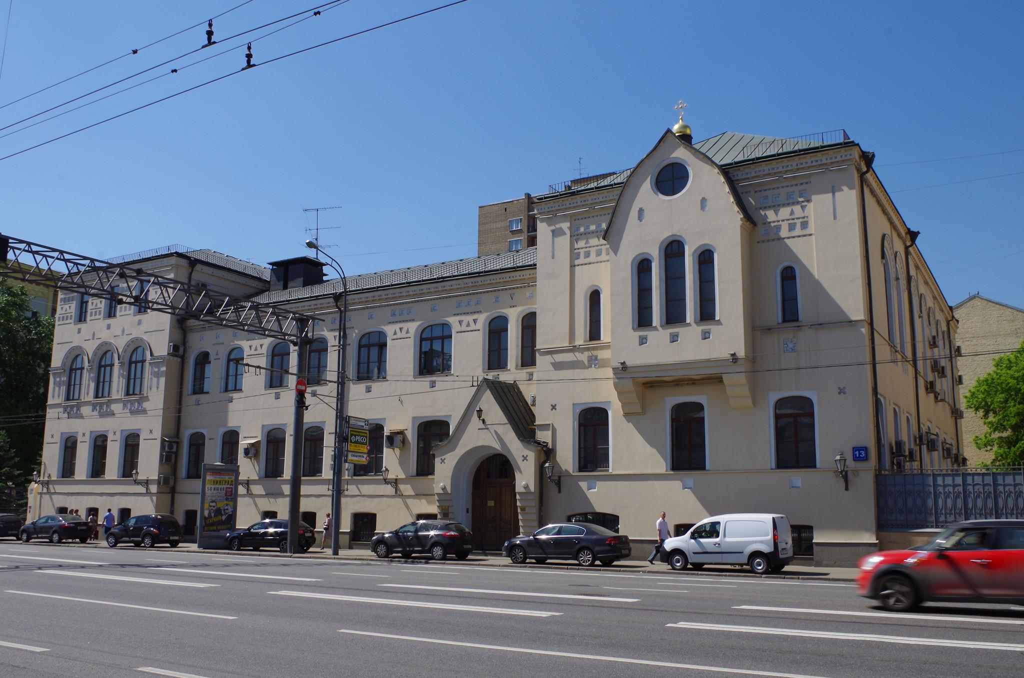 Бывшее здание приюта Общества призрения, воспитания и обучения слепых детей с церковью Марии Магдалины, в Москве (Проспект Мира, дом 13)