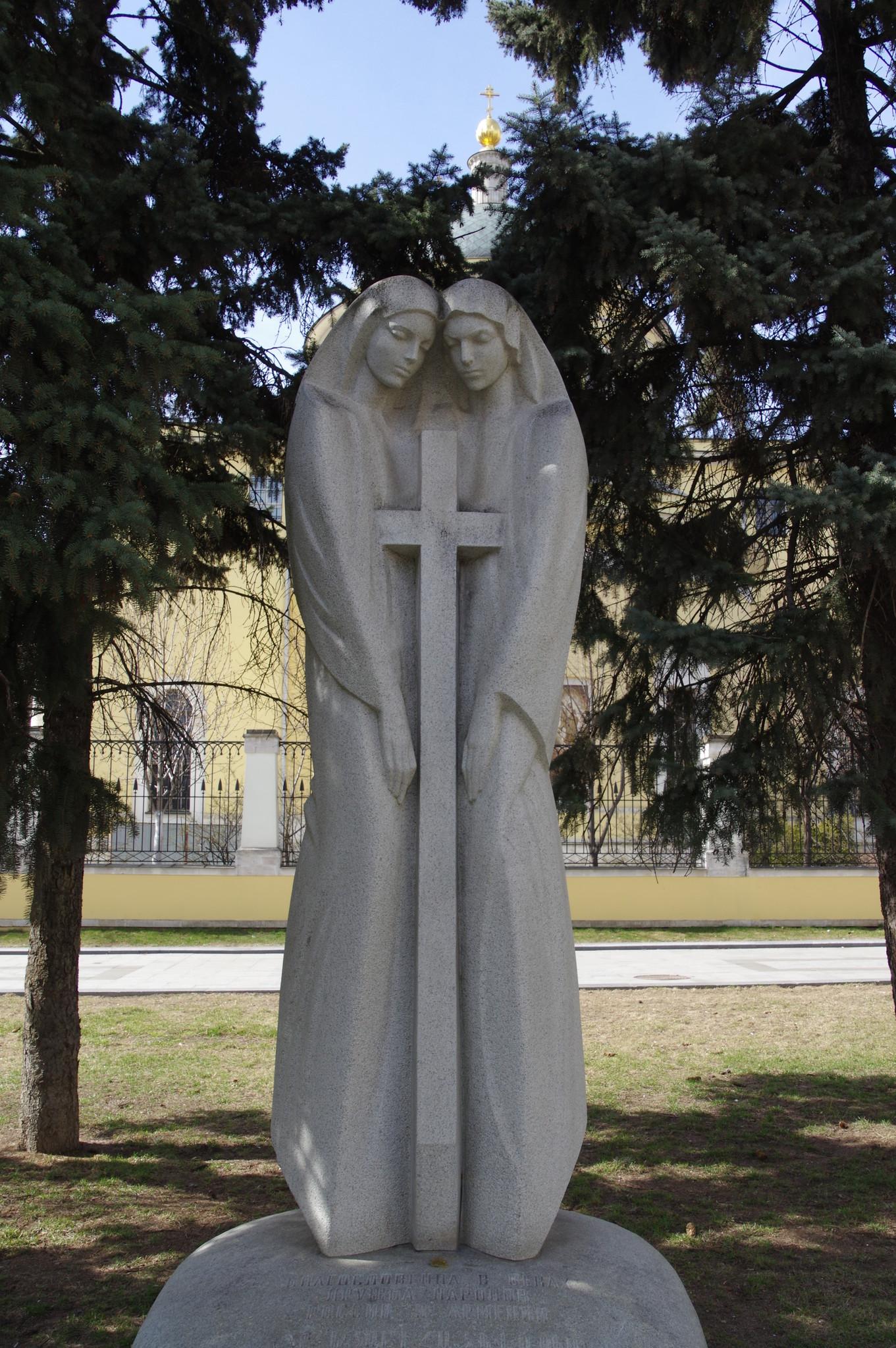 Памятник «Единый крест», посвящённый дружбе христианских народов Армении и России в Москве