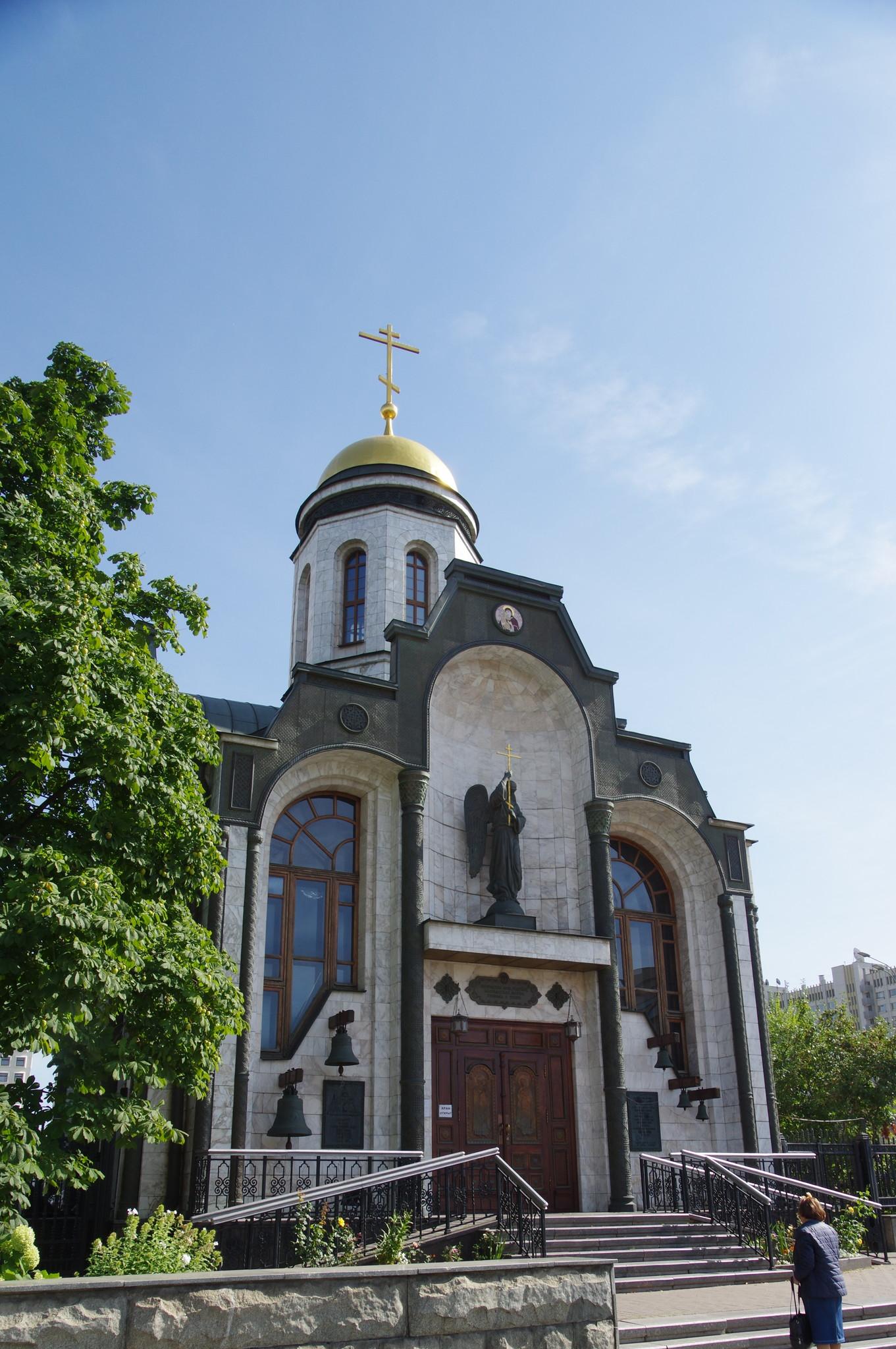 Храм-часовня Казанской иконы Божией Матери на Калужской площади (Житная улица, дом 18)