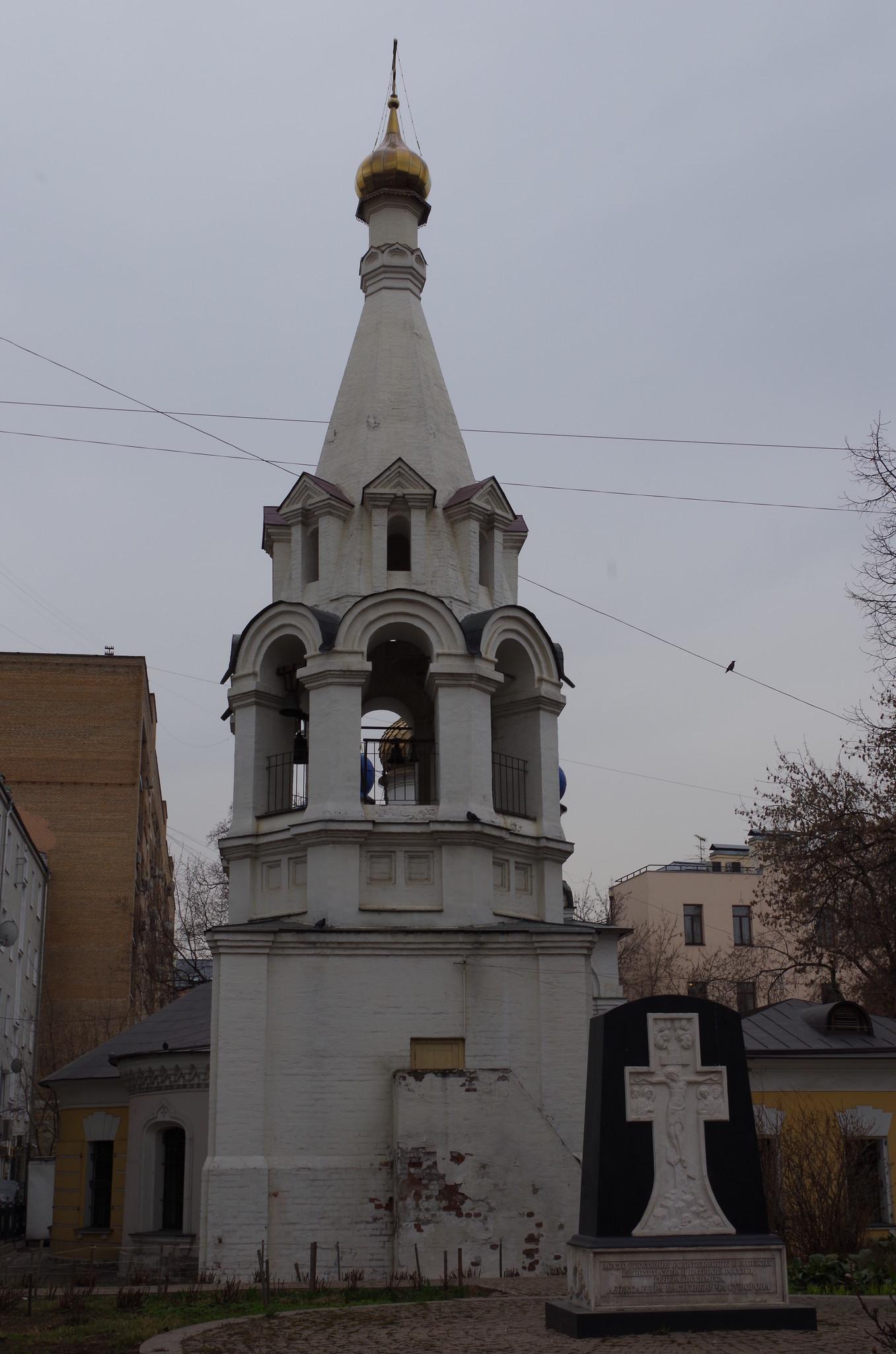 Храм преподобного Феодора Студита у Никитских ворот (Большая Никитская улица, дом 29)
