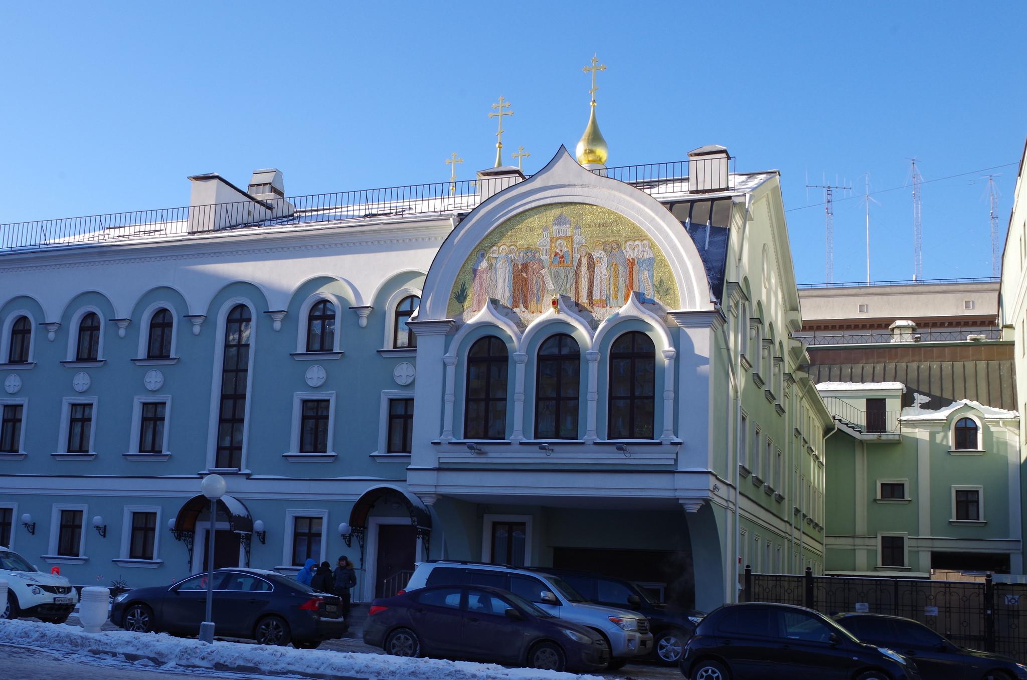Подворье Троицкого Серафима-Дивеевского монастыря (проспект Мира, дом 22А)