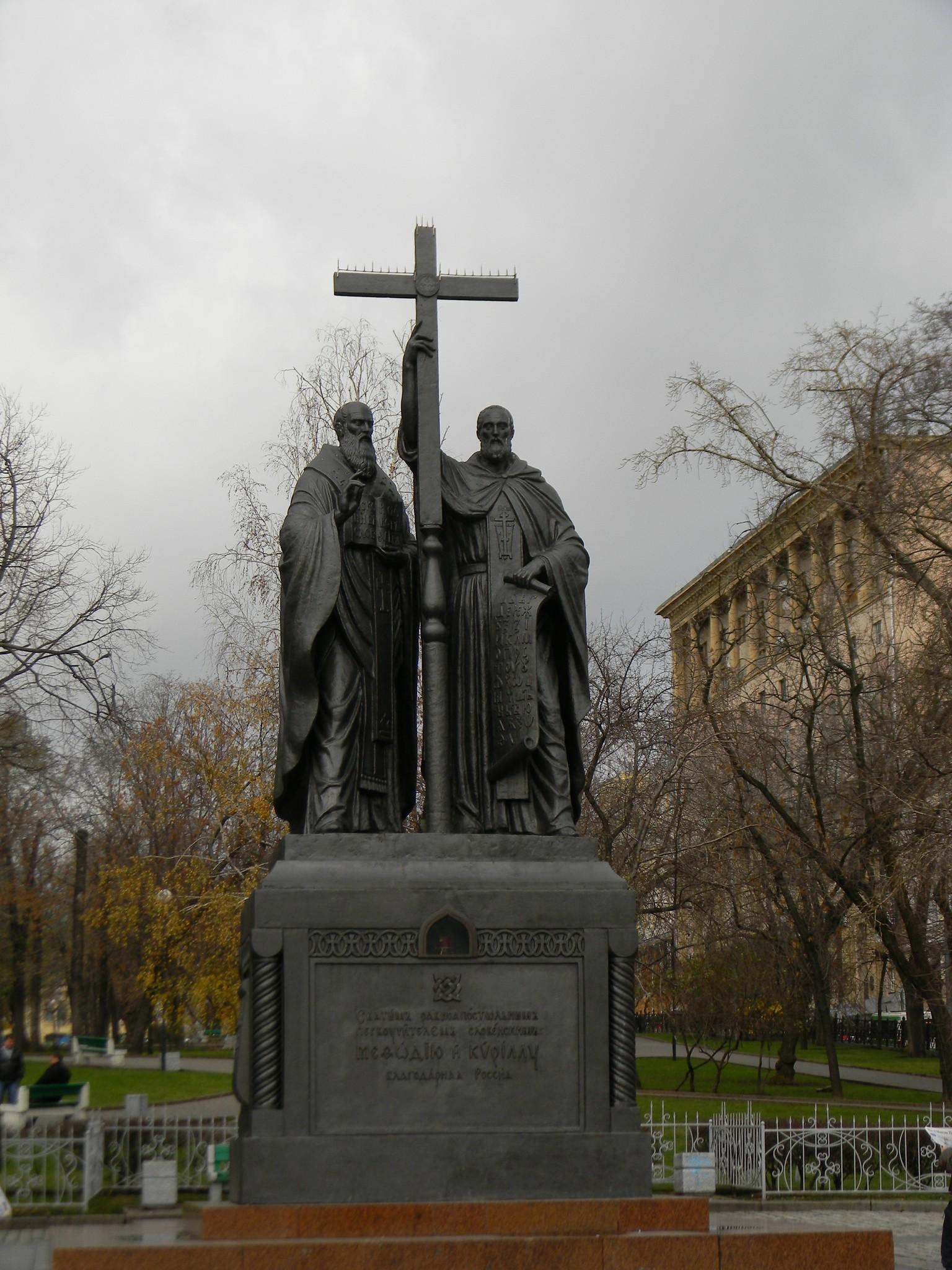 Скульптор Вячеслав Михайлович Клыков | Северная линия