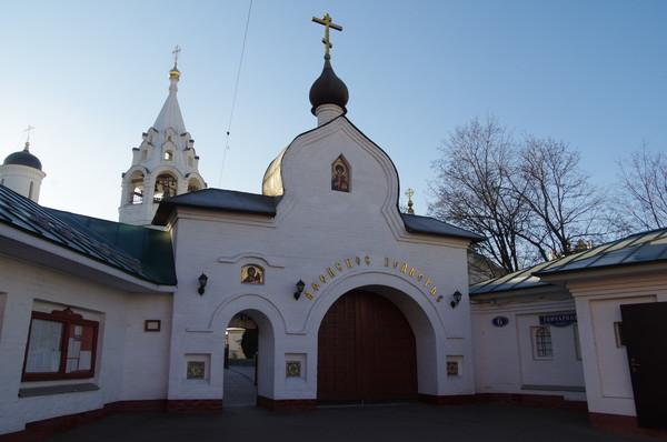 Подворье Афонского Свято-Пантелеимонова монастыря (Гончарная улица, 6)