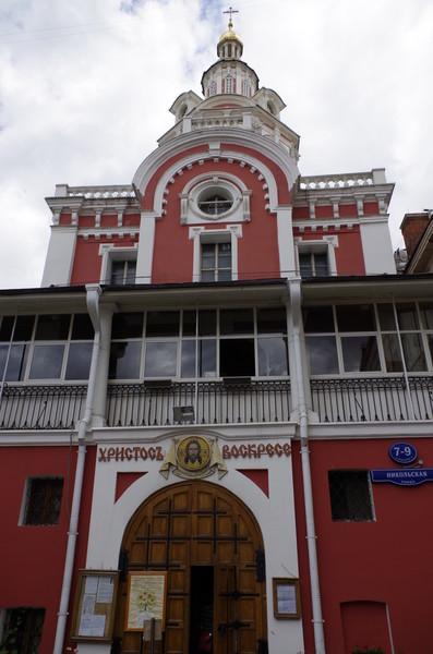 Спасский собор Заиконоспасского монастыря (Никольская улица, 7-9, строение 3)