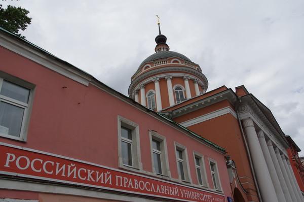 Церковь Святого Апостола Иоанна Богослова под Вязом (Новая площадь, дом 12)