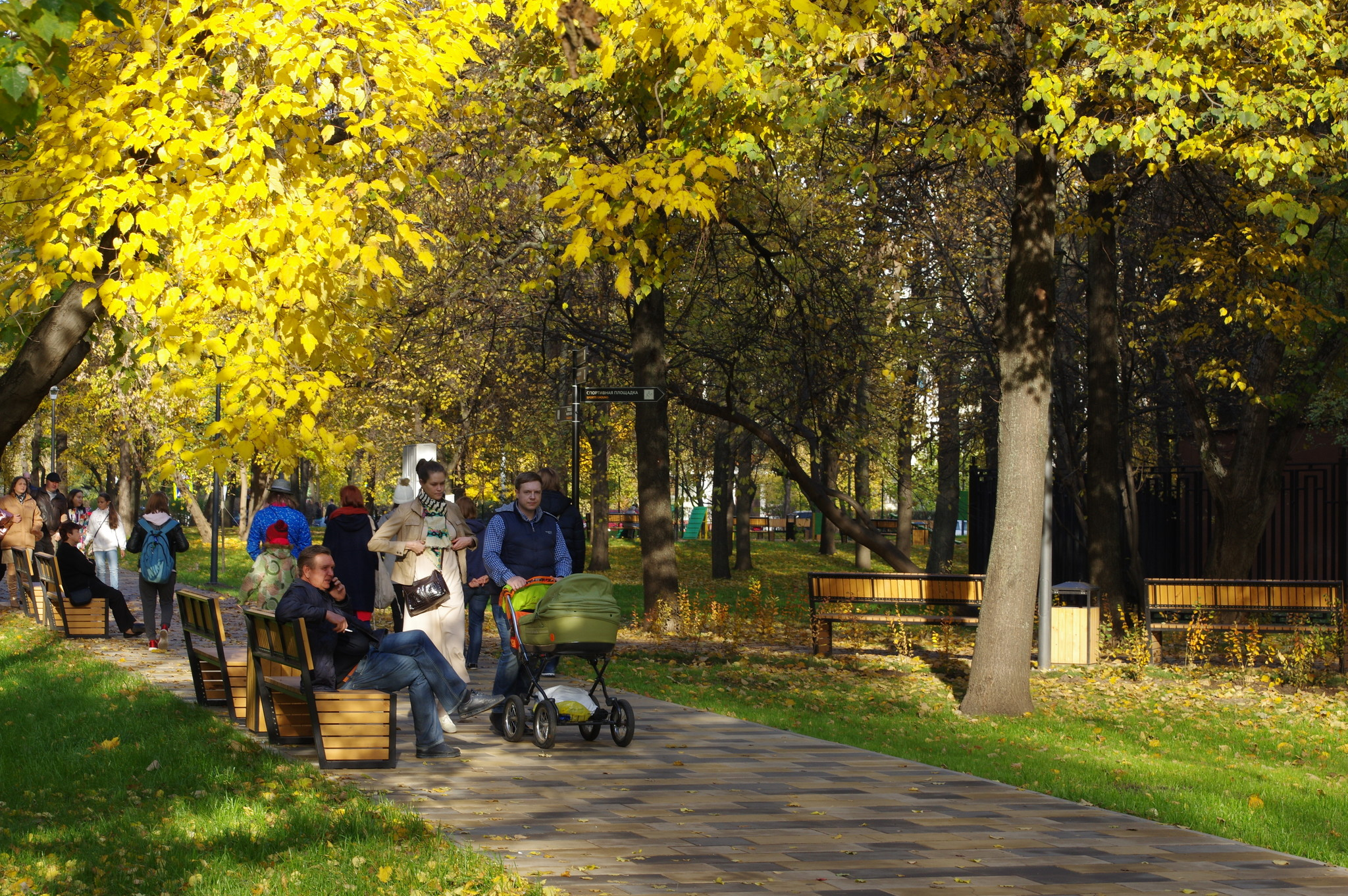 В парке имени Святослава Фёдорова