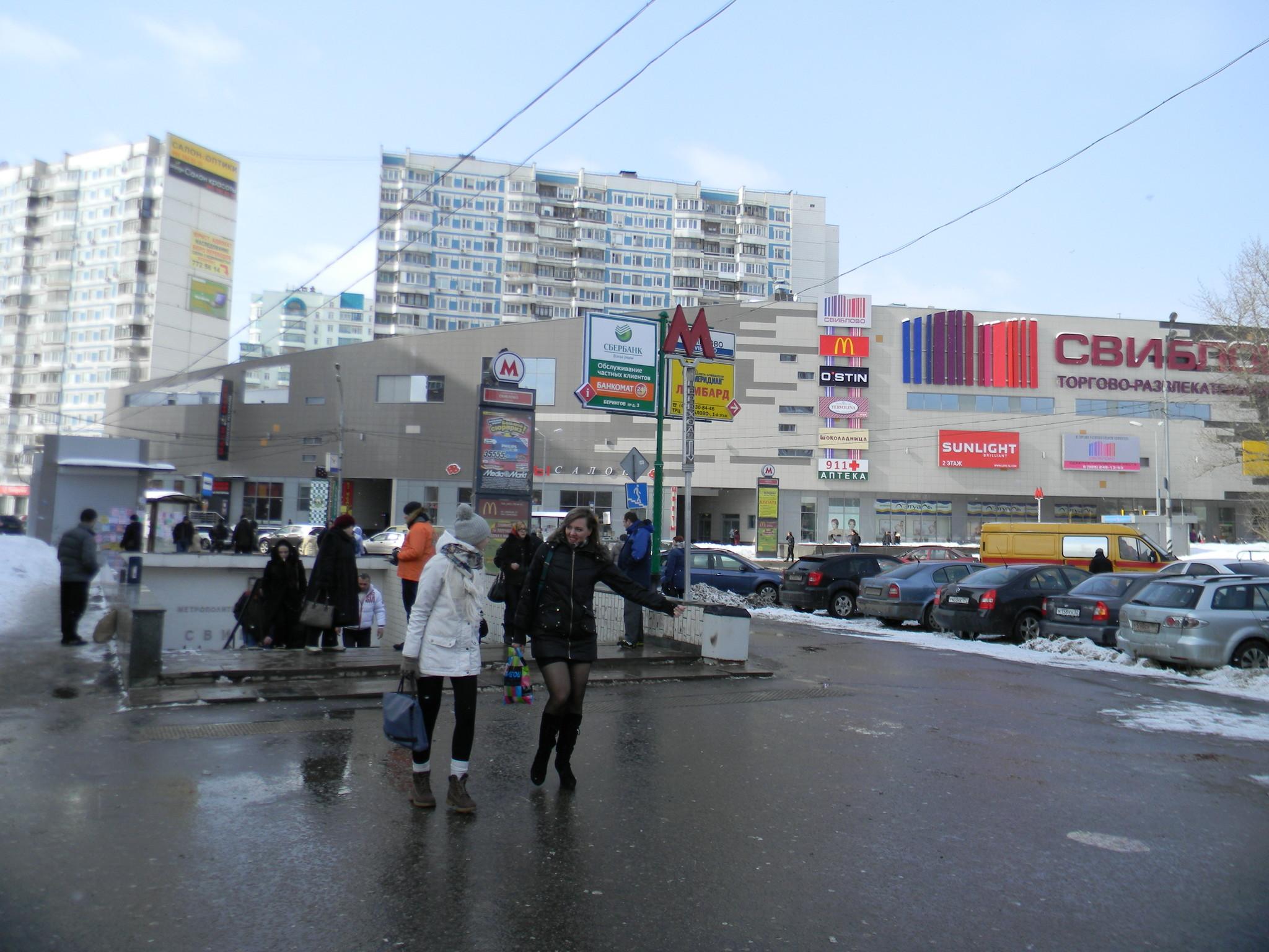 У станции метро «Свиблово»