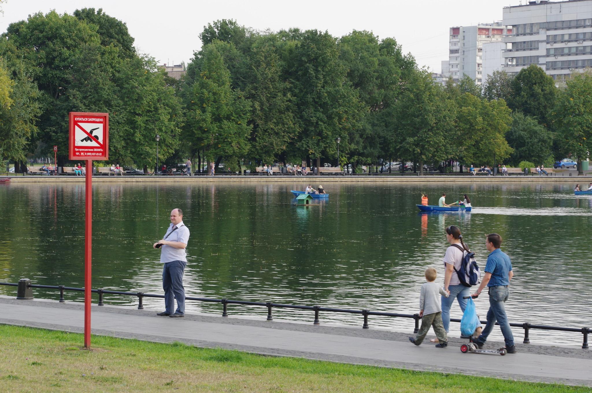 Останкинский пруд