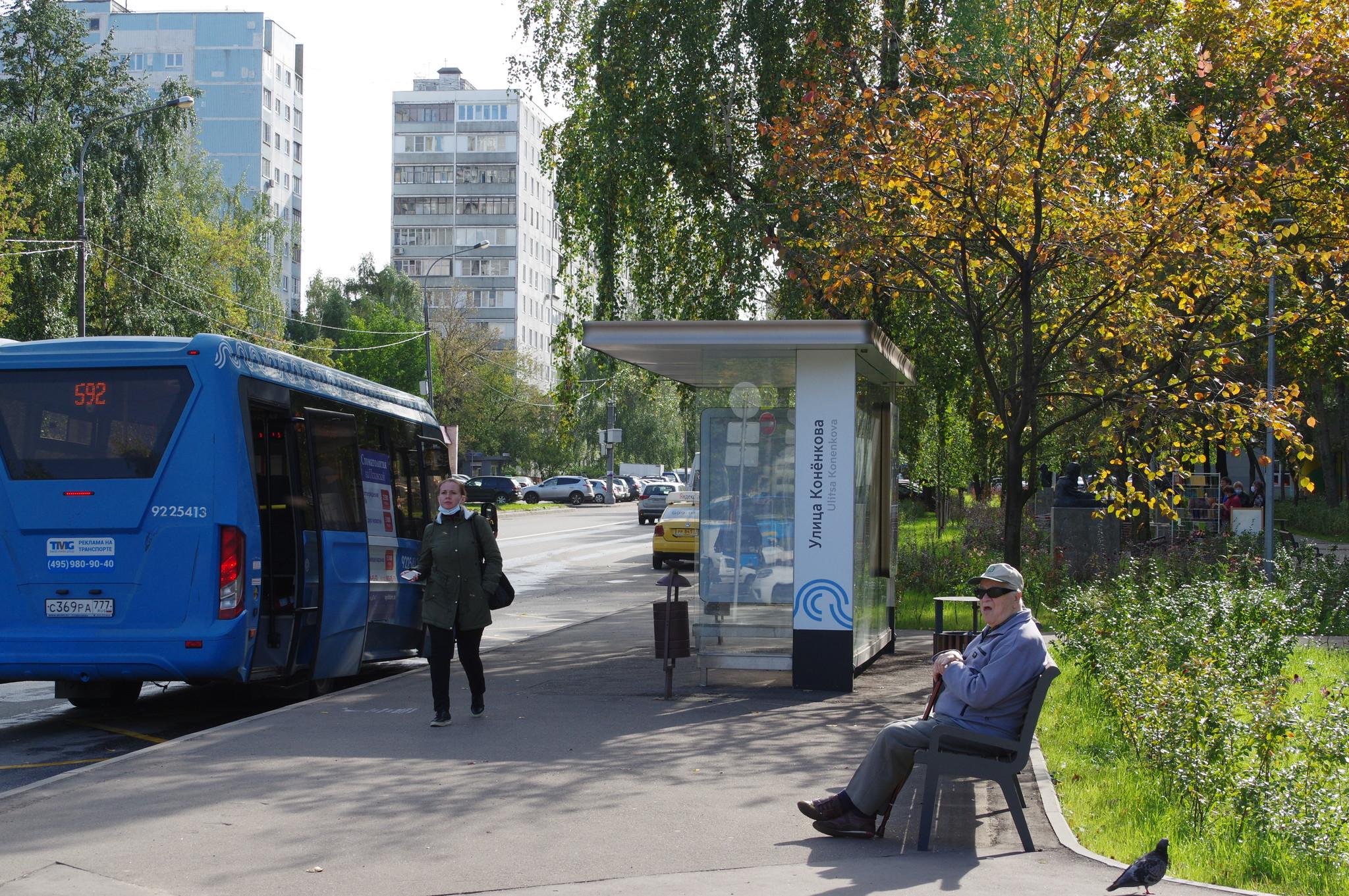 Остановка общественного транспорта «Улица Конёнкова»