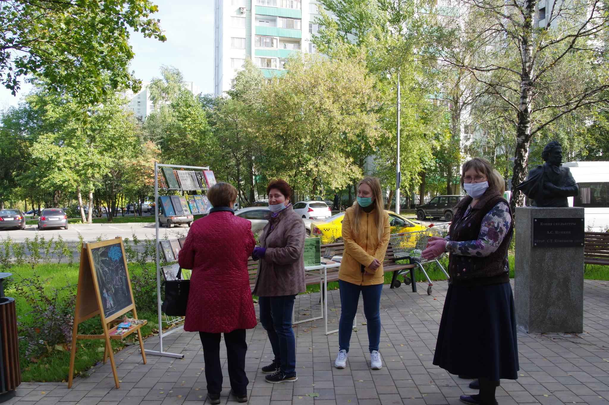 На улице Конёнкова