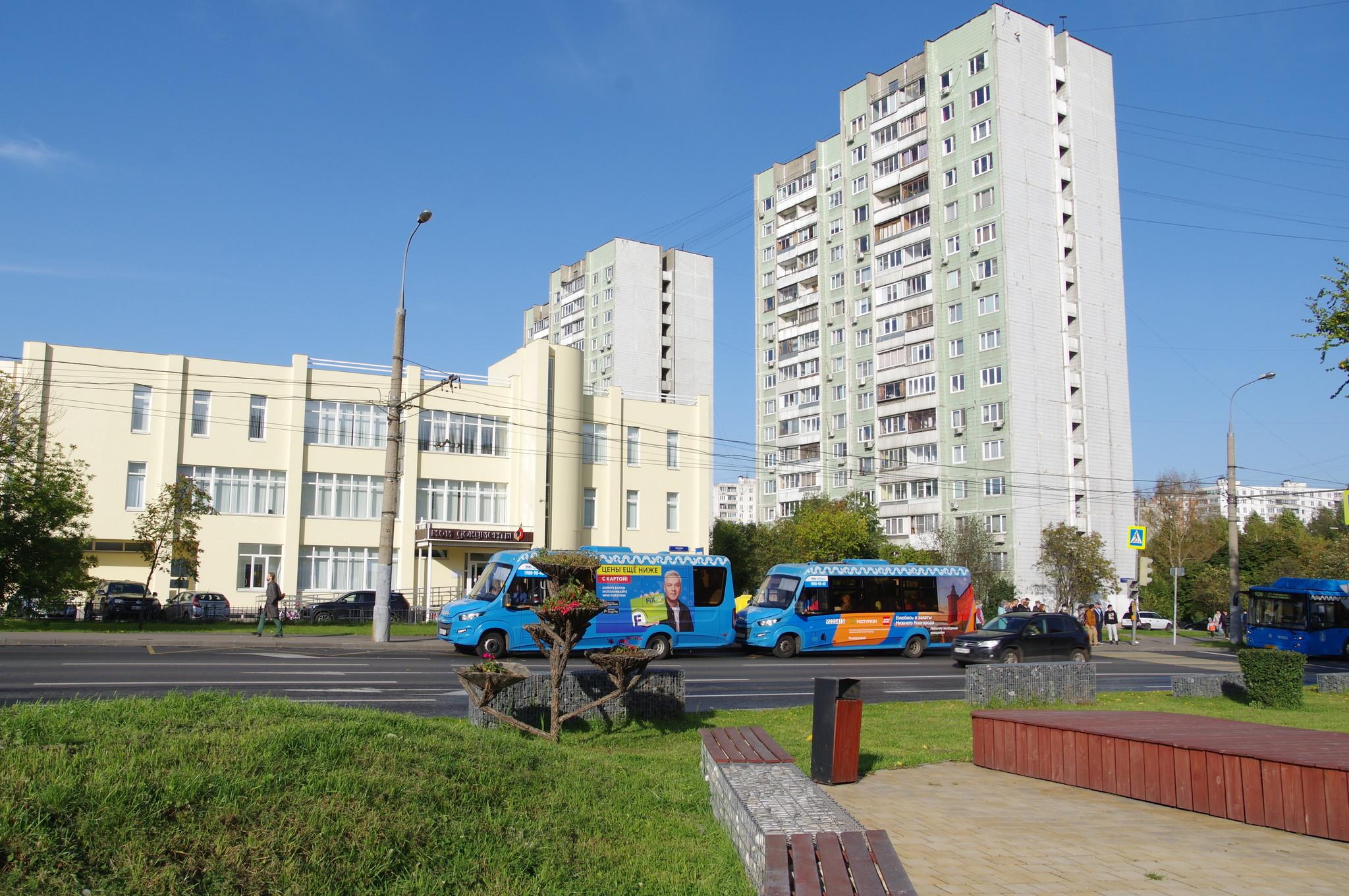 Центр государственных услуг «Мои документы» района Бибирево (Мелиховская улица, дом 4А)