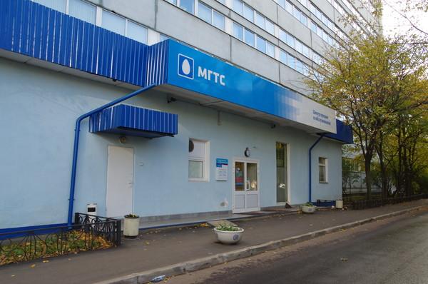 Центр продаж и обслуживания ОАО МГТС (улица Яблочкова, 19А)