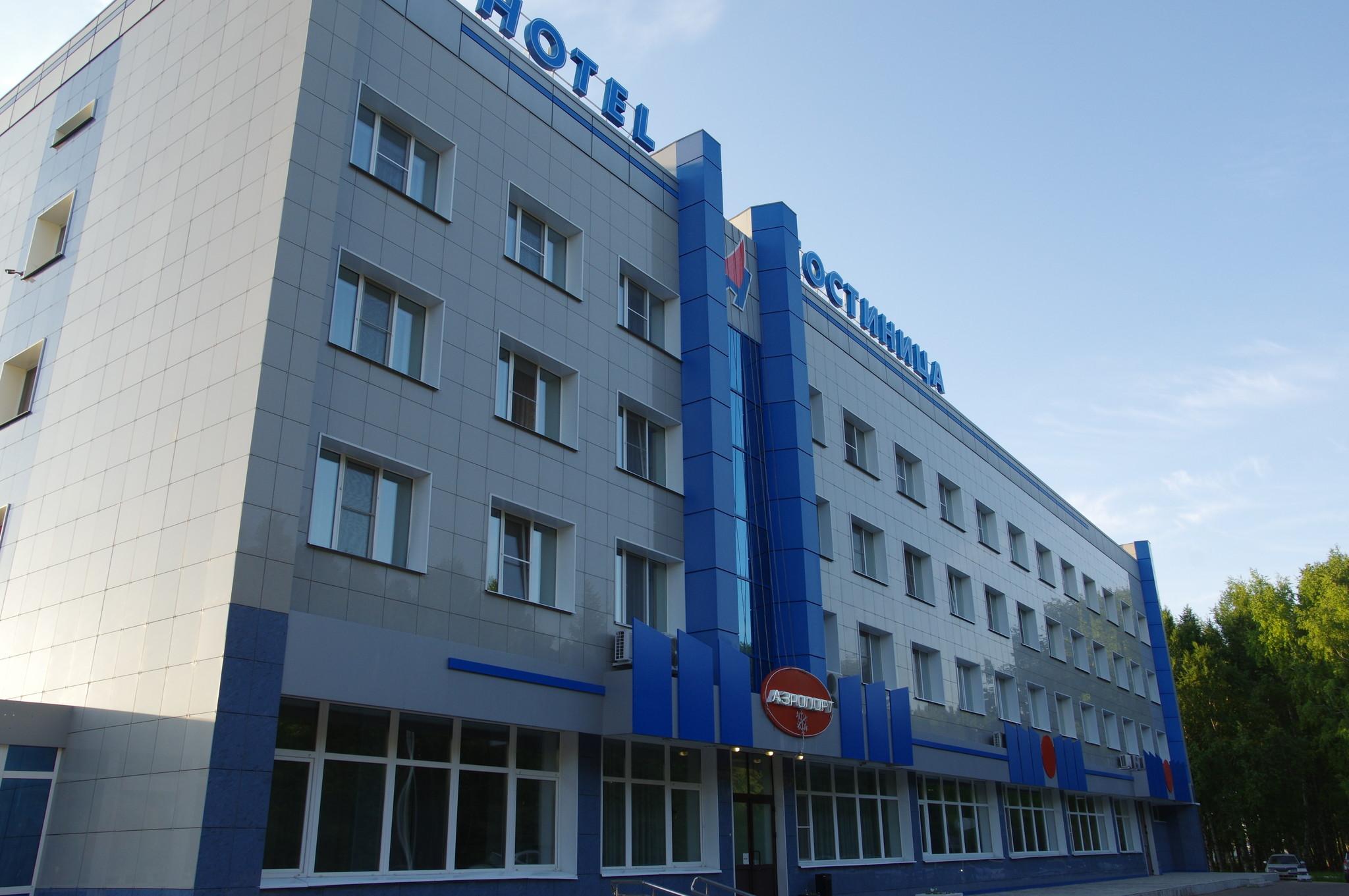 Гостиница на территории аэропорта Барнаула
