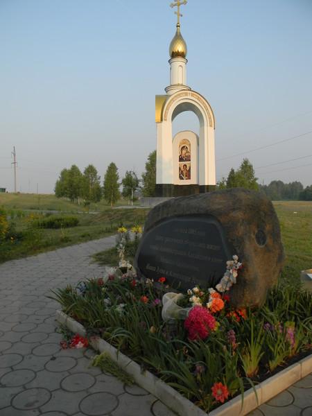 Здесь трагически оборвалась жизнь Михаила Сергеевича Евдокимова