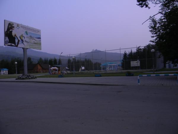 Бирюзовая Катунь