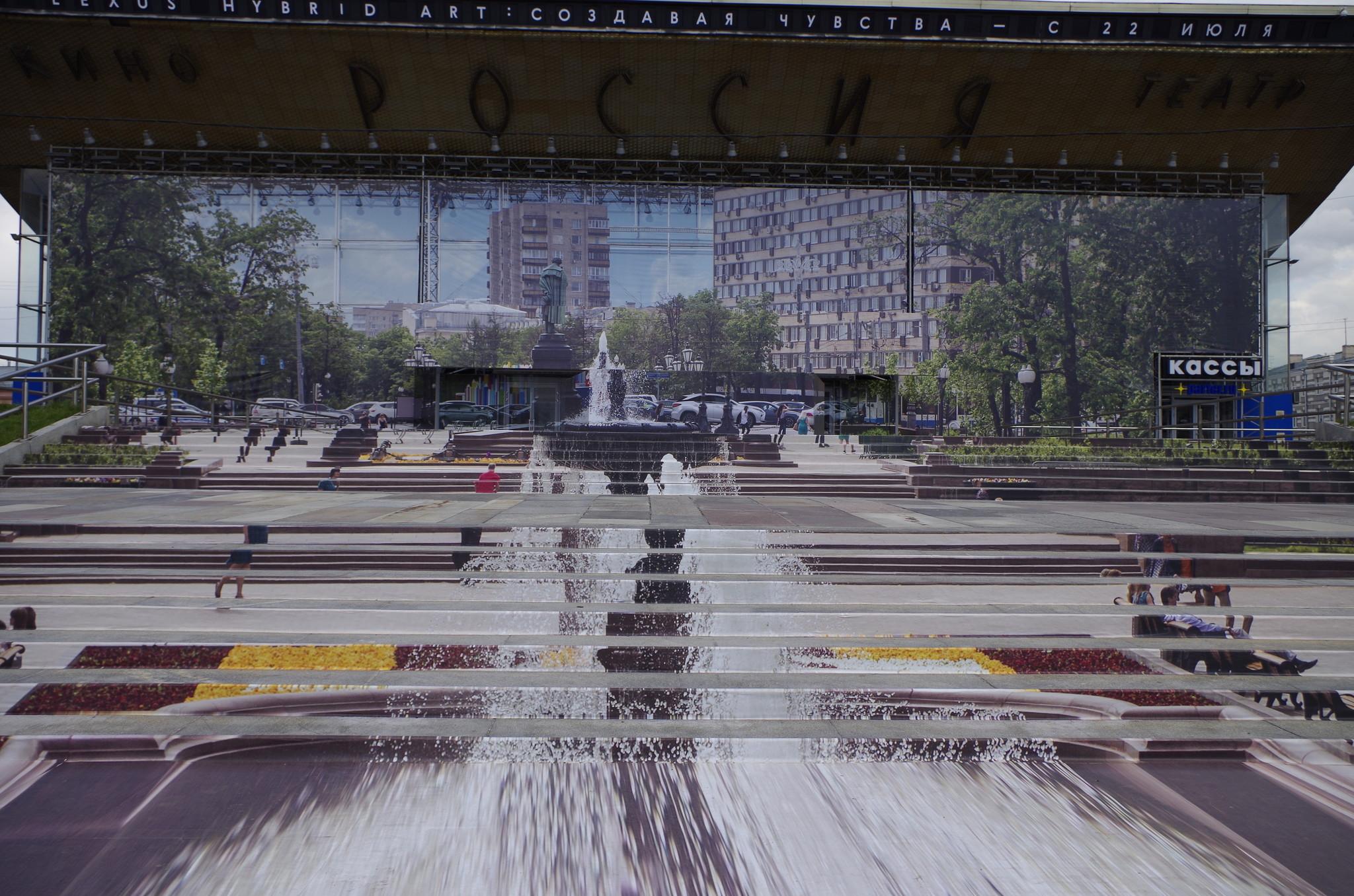Инсталляция «Прямое зеркало» на Пушкинской площади