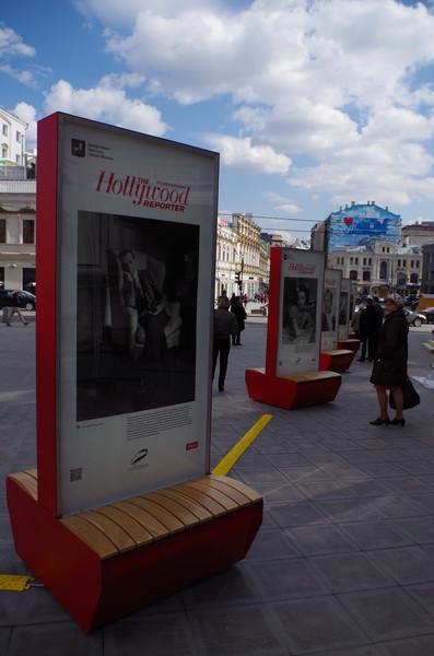Фред Астер (Фотовыставка «Легенды Кино» на улице Кузнецкий Мост)