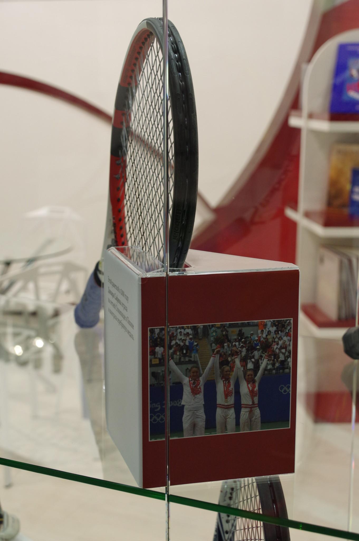 Этой ракеткой в 2008 году Динара Сафина играла на летней Олимпиаде в Пекине и выиграла серебряную медаль