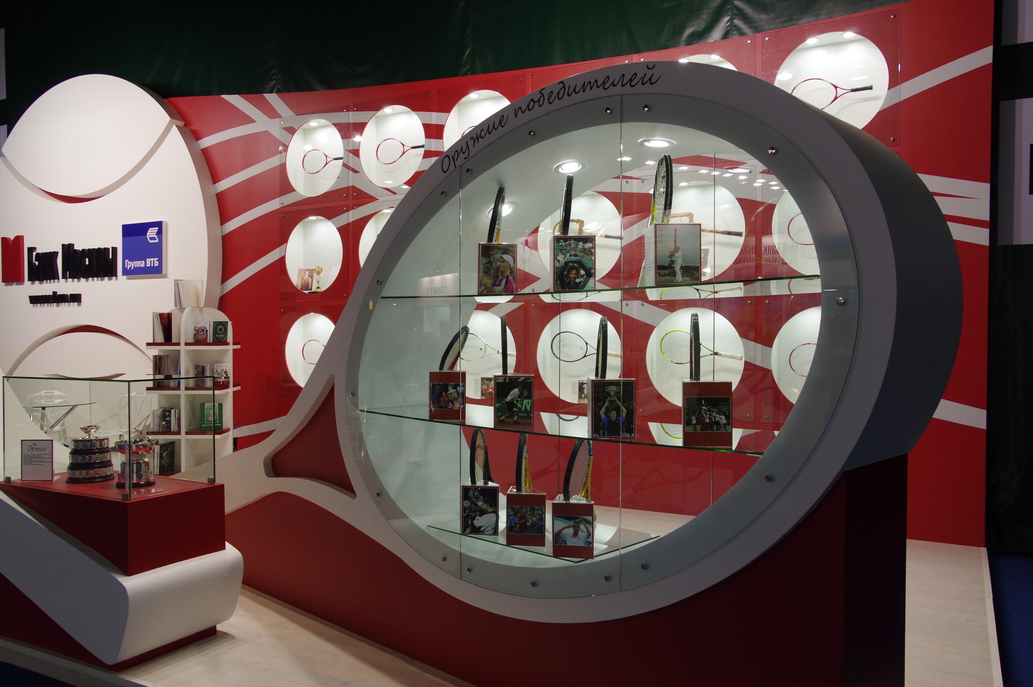 Международный теннисный турнир «ВТБ Кубок Кремля» в спорткомплексе «Олимпийский»